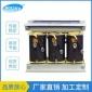 干式变压器 启动 三相干式变压器 隔离控制变压器SG系列规格齐全